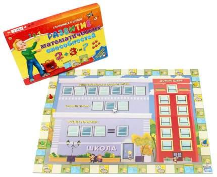 Семейная настольная игра Рыжий кот Развитие математических способностей ИН-8797