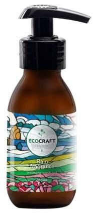 Гель для интимной гигиены EcoCraft «Rain fragrance» Аромат дождя 100 мл