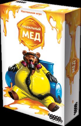 страница 98 семейные настольные игры Goods Ru