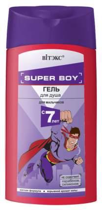 Гель для душа Витэкс Super Boy 275 мл