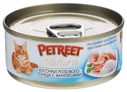 Консервы для кошек Petreet Natura, розовый тунец, анчоус, паштет, 70 г 12 шт