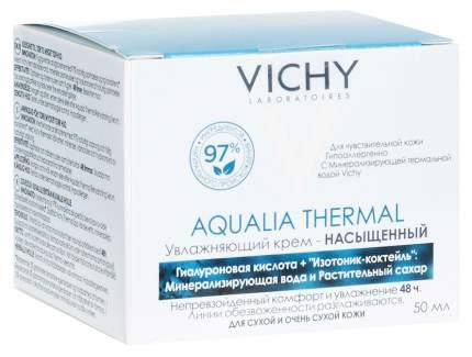 Крем для лица Vichy Aqualia Thermal 50 мл