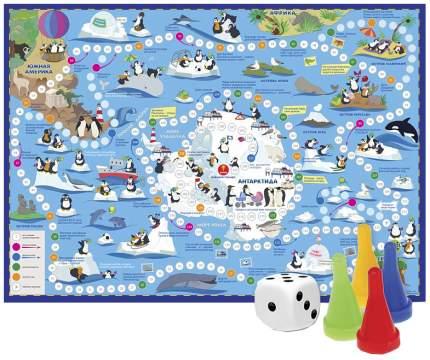 Семейная игра ГеоДом Игра-ходилка с фишками Путешествие пингвинов Антарктида