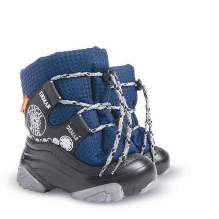 Сапоги Demar snow ride 2 b синий натуральная овчина шнурки р 26-27