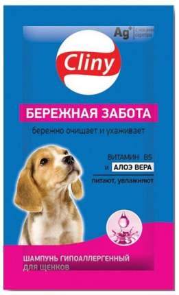 Шампунь для домашнего питомца Cliny Бережная забота, для щенков, 10 мл