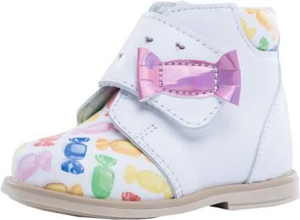 Ботинки с кож.подкладкой для девочек Котофей р.18, 052133-21 весна-осень