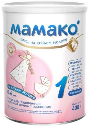Молочная смесь Мамако Premium 1 от 0 до 6 мес. 400 г