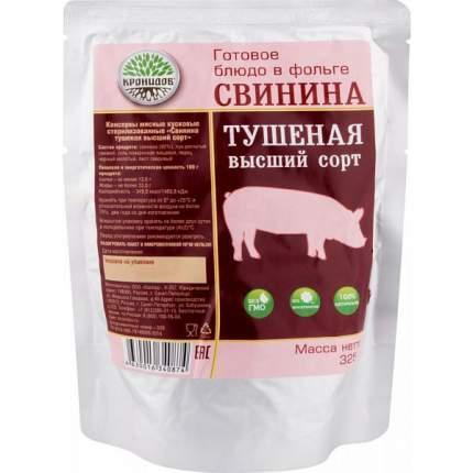 Готовое блюдо Кронидов свинина тушеная 325 г