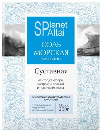 Соль для ванн Planet Spa Altai Суставная 200 г