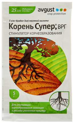 Корень Супер Avgust (стимулятор корнеобразования), 5 г