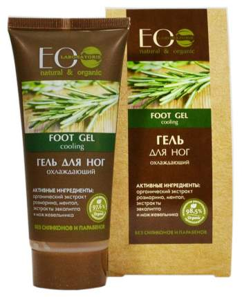 Гель для ног Ecolab Охлаждающий 100 мл