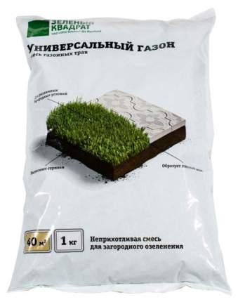 Семена Газон Зеленый квадрат ® Универсальный, 1 кг Зеленый ковер