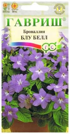Семена Броваллия Блу Белл, 3 шт, Гавриш