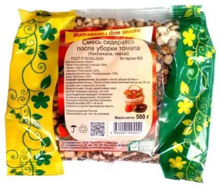 Семена Смесь сидератов После томата, баклажана, перца, 500 г Зеленый уголок
