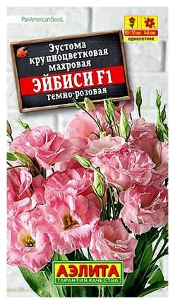 Семена Эустома крупноцветковая Эйбиси Темно-розовая F1, 5 шт, АЭЛИТА