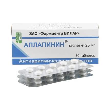 Аллапинин таблетки 25 мг 30 шт.