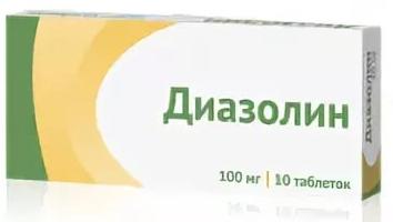 Диазолин таблетки 100 мг 10 шт. Озон