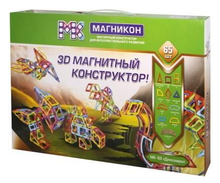 Конструктор магнитный Магникон МК-65 Динозавры