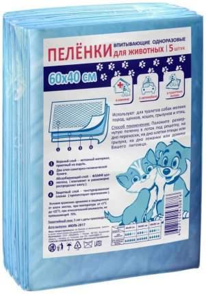 Пеленка для домашних животных Medmil впитывающая одноразовая 60х40 см 5 шт