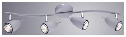 Спот Arte Lamp A1966PL-4GY gu10