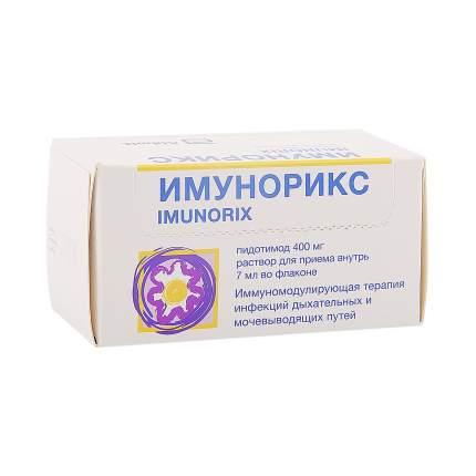 Имунорикс раствор 400 мг 7 мл 10 шт.