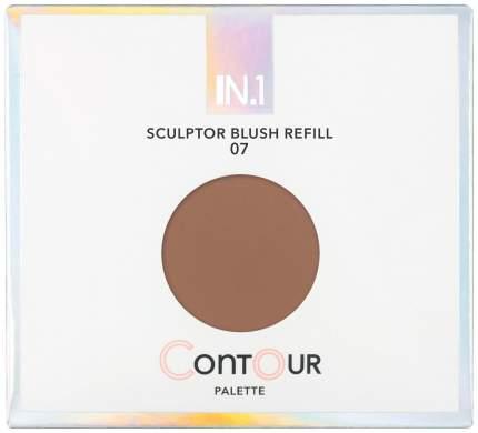 Румяна N.1 Contour Palette Sculptor Blush Refill 07 2,5 г
