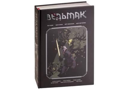 Комикс Ведьмак, Библиотечное издание