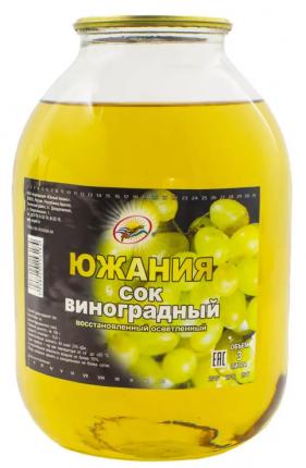 Сок Южания виноградный восстановленный осветленный 3 л