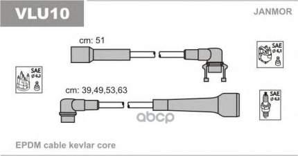 Комплект проводов зажигания JANMOR VLU10