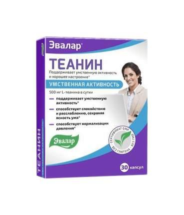 Теанин Эвалар 30 капсул
