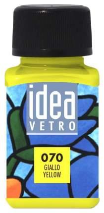 Акриловая краска Maimeri Idea Vetro По стеклу желтый M5314070 60 мл