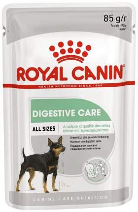 Влажный корм для собак ROYAL CANIN Digestive Care, мясо, 85г