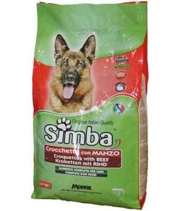 Сухой корм для собак Simba, все породы, говядина, 10кг