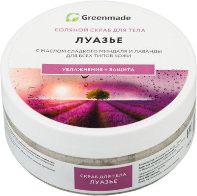Соляной скраб для тела Луазье GreenMade