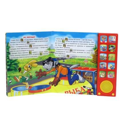 Книжка-Игрушка Умка теремок 176234