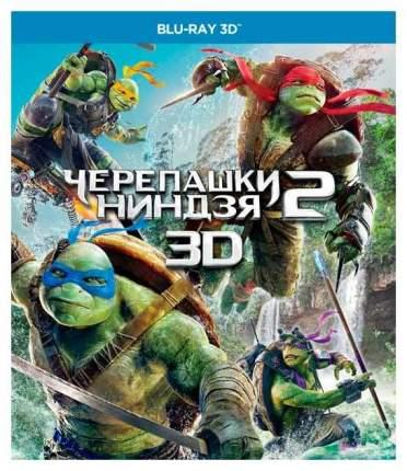 Черепашки-ниндзя 3D