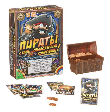 Настольная игра Bondibon , пираты