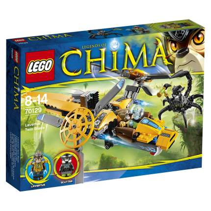 Конструктор LEGO Chima Двухроторный вертолёт Лавертуса (70129)