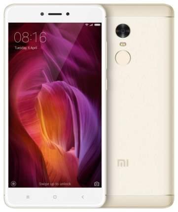 Смартфон Xiaomi Redmi Note 4 3Gb Gold