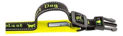 Ошейник Ferplast Sport Dog C20/43 78003928, желтый