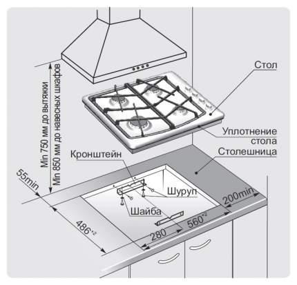 Встраиваемая варочная панель газовая GEFEST СН 1211 К21 Black