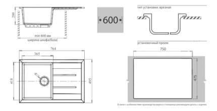 Мойка для кухни мраморная GranFest Quadro GF-Q780L серый
