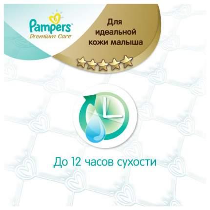 Подгузники для новорожденных Pampers Premium Care Newborn 1 (2-5 кг), 33 шт.