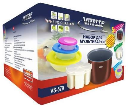 Набор для мультиварки Vitesse VS-580