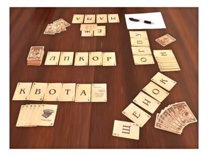 Семейная настольная игра Правильные игры Ундервуд