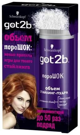 Средство для укладки волос Got2b пороШОК стайлинг-пудра для объема