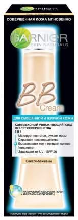 BB средство Garnier Секрет совершенства 5 в 1 Светло-бежевый 40 мл