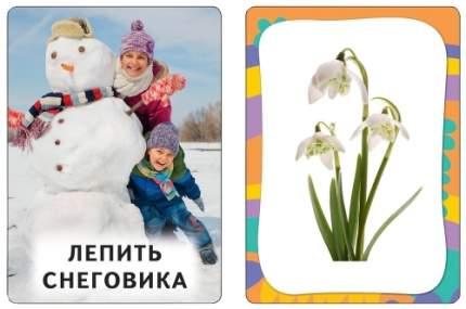Развивающие карточки РОСМЭН Времена года (25185)