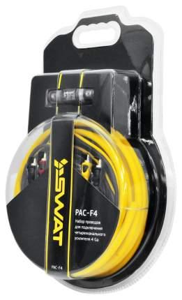 Комплект проводов для подключения усилителя Swat PAC-F4