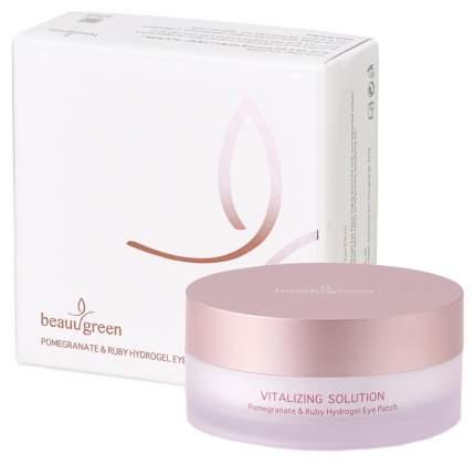 Патчи для глаз BeauuGreen Vitalizing Solution Pomegranate & Ruby Hydrogel Eye 60 шт